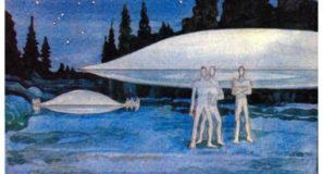 Внеземные Цивилизации - Павел Хайлов