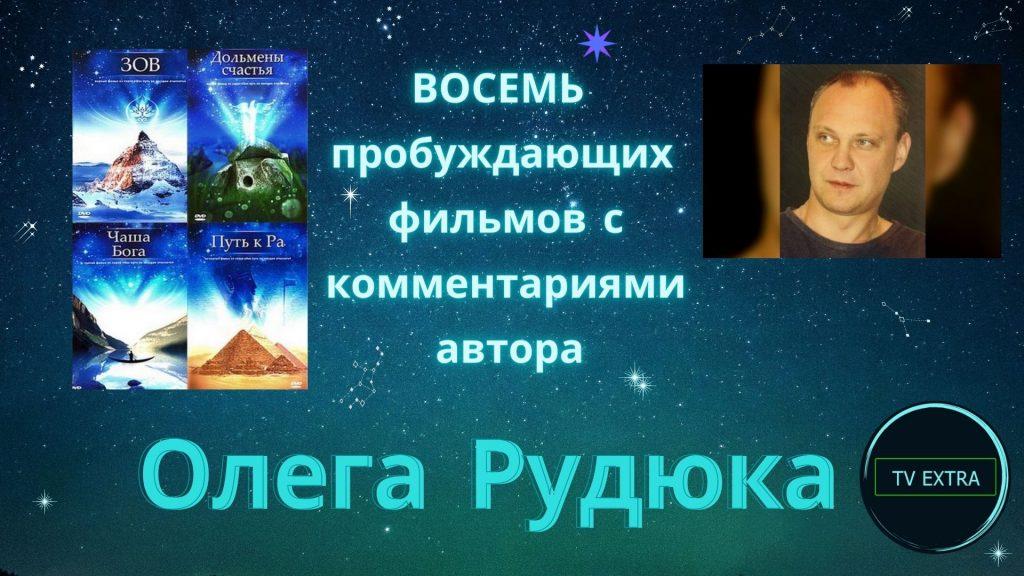 Это изображение имеет пустой атрибут alt; его имя файла - kak-put-po-zvyozdam-otyskat-5-1024x576.jpg
