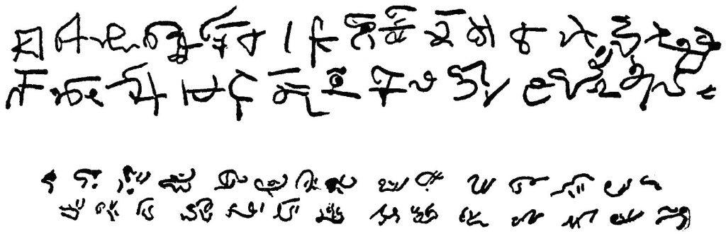 Это изображение имеет пустой атрибут alt; его имя файла - psm_v49_d535_paranormal_scribbling-1024x331.jpg